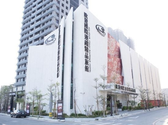 Hotel 欧游国际连锁精品旅馆-新竹馆