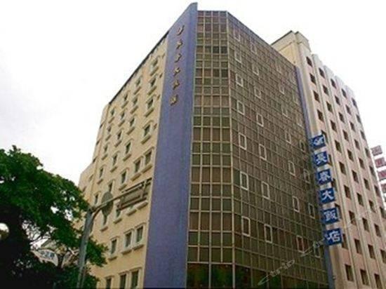 Hotel 澎湖长春大饭店