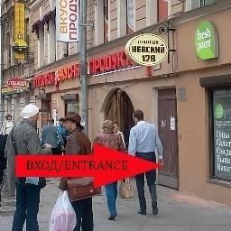 Hotel Guest House Nevsky 126